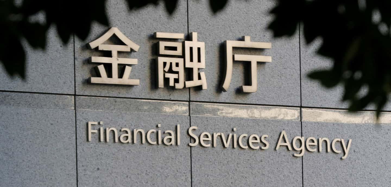 Resultado de imagem para financial services agency (fsa)